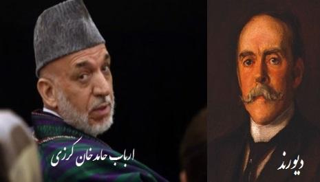 مکث کــوتاهی بــه منـــازعــه ی     مرزی میان افغانستان و پاکستان !