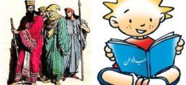 زبان دری،زبان عربیمآب