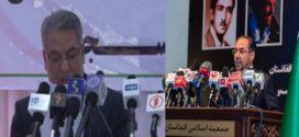 مکثــی به انتخاب رهبــریی جدید     جمیعت اسلامی وواکنش ها به آن!