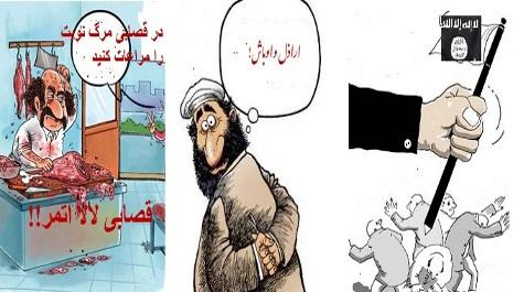 سیـــــاســت چـــمـــاق و زردک       نسخه ای برای سرکوب خیزشها!