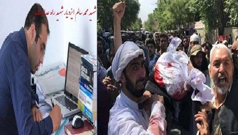 دموکراسی مافیائی و به خون    کشید ن اعتراضرا ضات مسالمت آمیز !