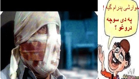 زخمهای خونین وتعویذاجماع ملی!
