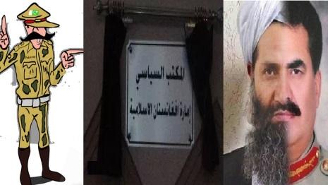 صلح با طالبان ودفتر قطر !