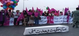 حسینی:اعتراض حق مردم است