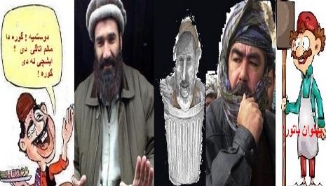 نجات مصنوعی افغانستان؟