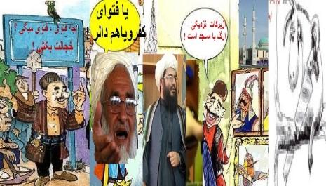 آقای خواصی!خواص ات کجااست؟      این ازنزدیکی ارگ با مسجد است !