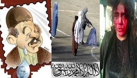 طالبان و استفاده ازمقدسات !