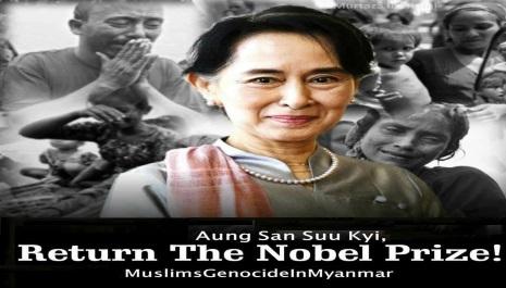 اسلام و قتل عام مردم میانمار!