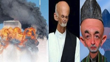 افغانستان دسپتمبر۱۱مه اوخشونت