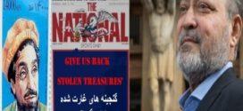 استاد دلجوحسینی سابق وزیر فرهنگ افغانستان: گنجینه های به غارت برده شدهٔ ما را برگردانید