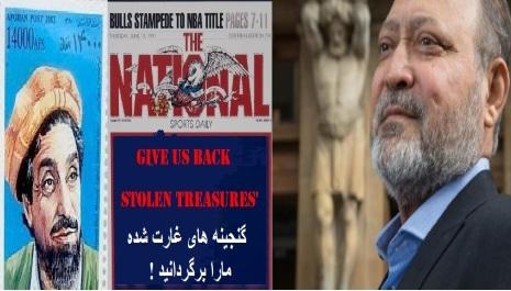 دلجوحسینی سابق وزیر فرهنگ افغانستان: گنجینه های به غارت برده شدهٔ ما را برگردانید