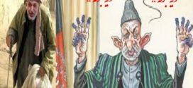 طرح تشکیل لویه جرگه یاهذیانهای   دوران بازنشسته گی رئیس کرزی !
