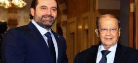 واپس گرفتن استعفأی حریری    صدراعظم لبنان ونقش فرانسه!
