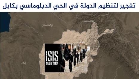 گروه تروریستی داعش مسؤلیت  جنایت امروزی رابرعهده گرفت!