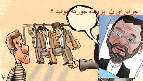دانش وتهدید کمشنران انتخاباتی !