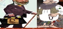 لجبازیهای استانکزی واذناب اش!