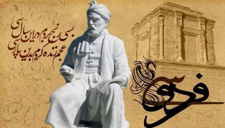 مهروسپر وگنبدخضراست پارسی