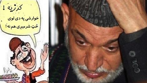 پایان تلخ همائیش قندهاریــافــریاد    ناراضیان تیم انتخاباتی اشرف غنی!