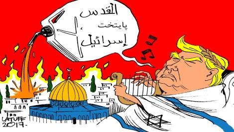 دونالد ترومپ درکدامیــن شـرائط      اورشلیم را پایتخت اسرائیل نامید ؟