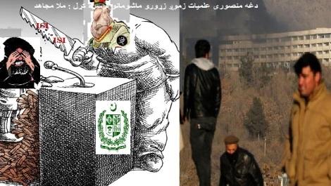 طالبان،داستخباراتی ملایانــوانلائن   فتوې اودتیری شپی انلائن جنایت!