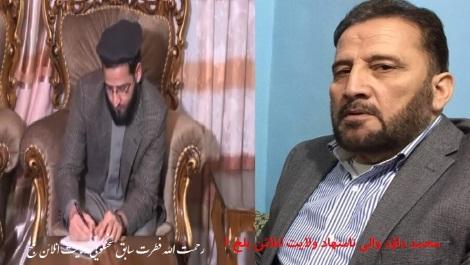رحمت الله فطرت سخنگویی والی  انلائن بلخ ازمقامش استعفاداد .