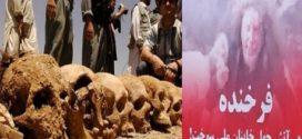 ای قوم به حج رفته کجاییدکجایید!؟
