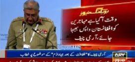 جنرال بـــاجوه:طالبان ازکمپ های    مـــــهاجرین عضــو گیری میکنند.!