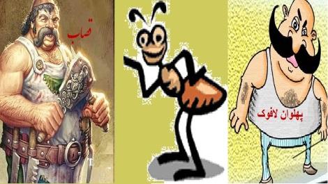 حکایـــت قـــــصـــاب و نــــــداف   درتظا هرات ضد پاکستان درکابل  !
